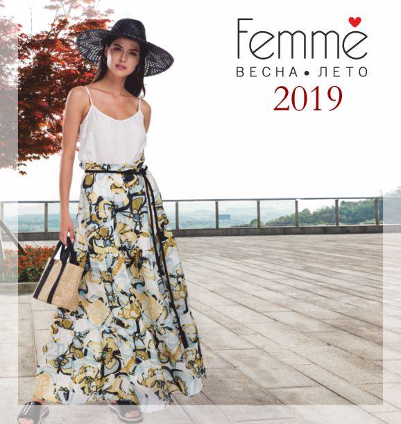 Femme Весна-Лето 2019