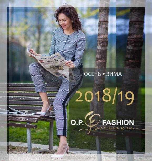 O.P.Fashion Осень-Зима 2018/2019