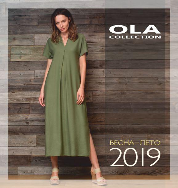 OLA Collection Весна-Лето 2019