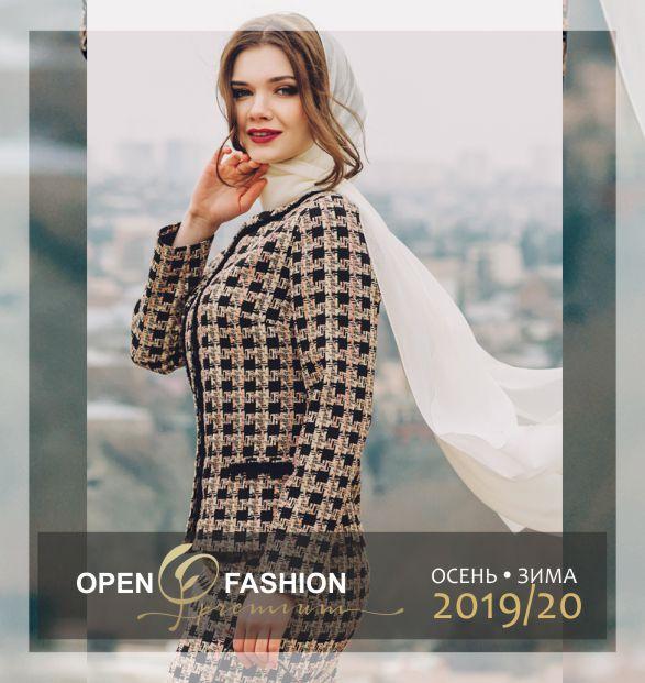 Open Fashion Осень-Зима 2019/2020